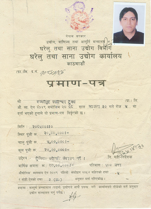 Cottage Industry  Certificate